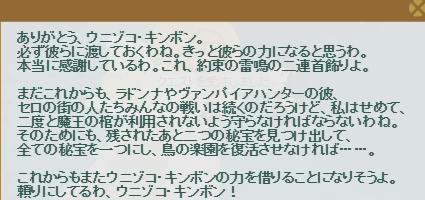 201609282043114ab.png
