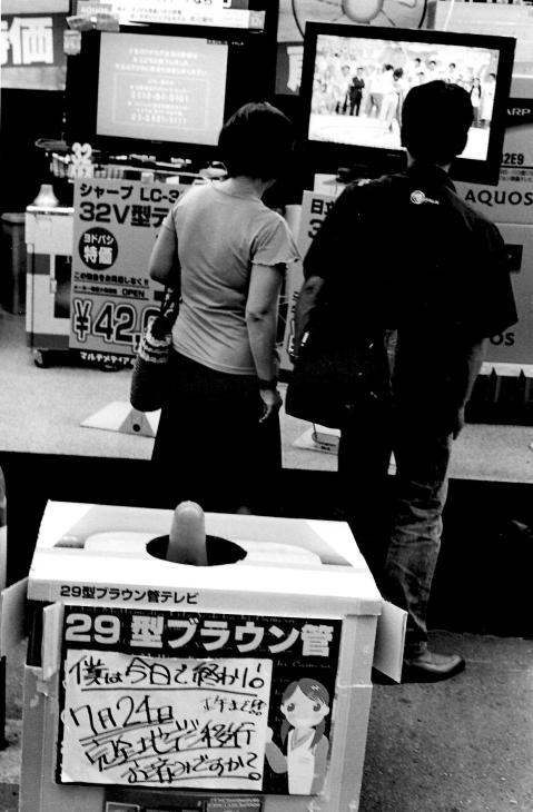 EP02-501.jpg