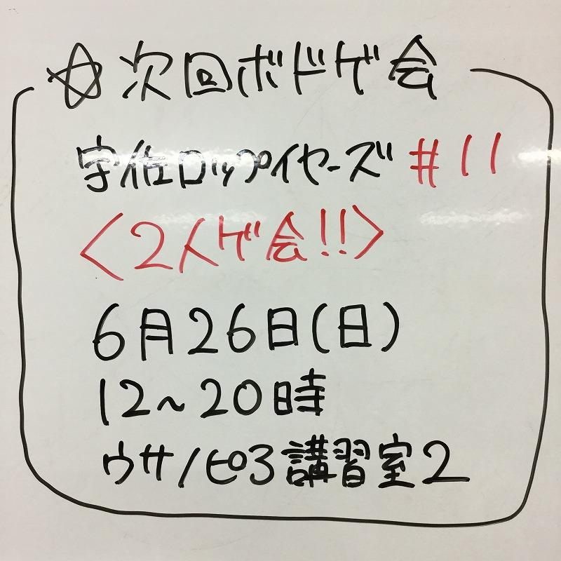 20160614055908b14.jpg
