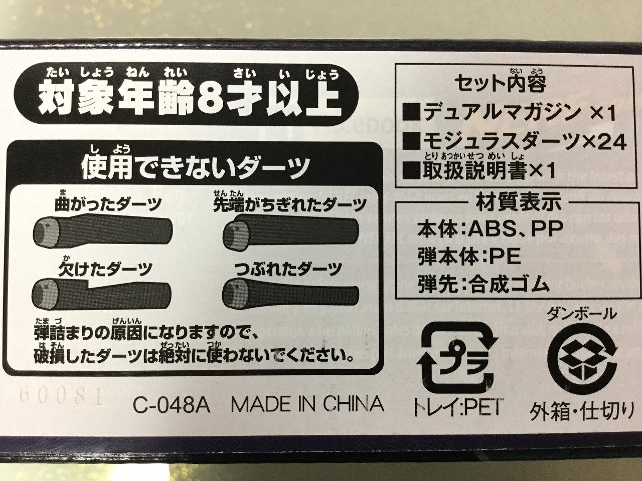20160720192630ff5.jpg
