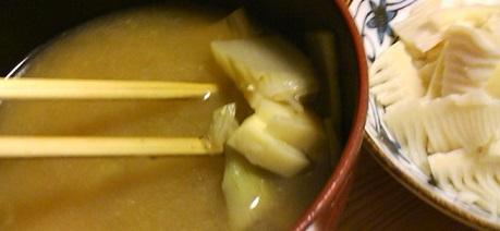 うどと筍のお味噌汁
