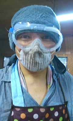 マスク真っ黒けっけ