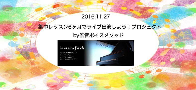 20160523113720e75.jpg