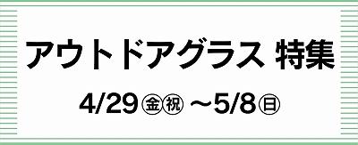 20160426141435eba.jpg