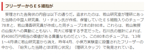201606071312419eb.png
