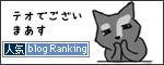 04102016_catBanner.jpg