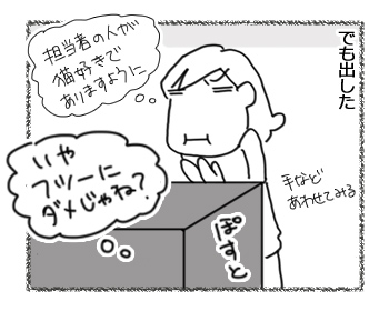 14092016_cat5.jpg