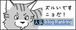 15092016_catbanner.jpg