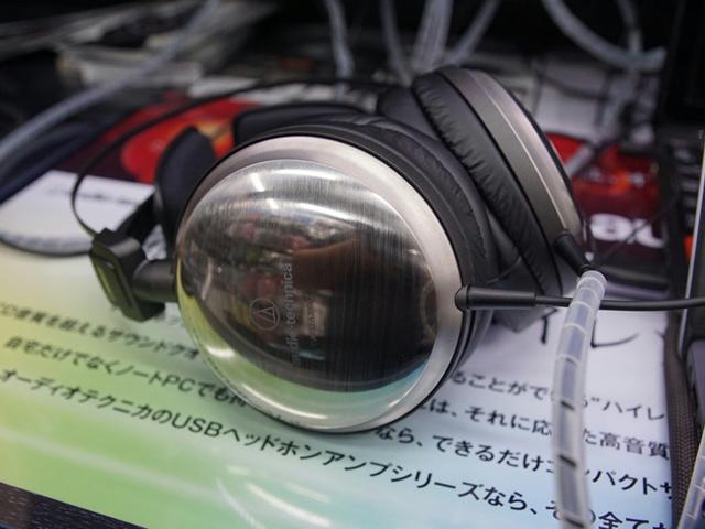 ATH-A2000Z_01.jpg