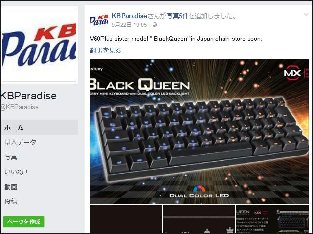 BlackQueen_01.jpg