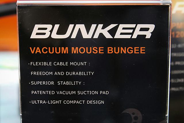 Cougar_Bunker_03.jpg