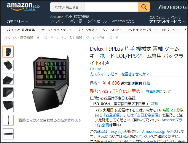 Delux_T9_Plus_15.jpg