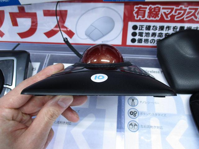 Expert_Mouse_Wireless_11.jpg