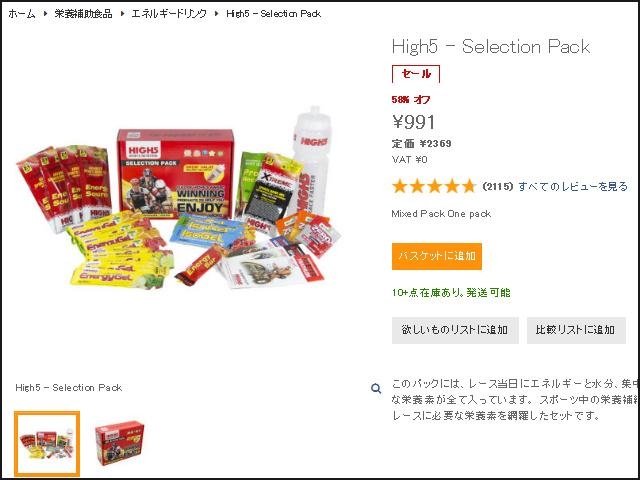 High5_Selection_Pack_02.jpg