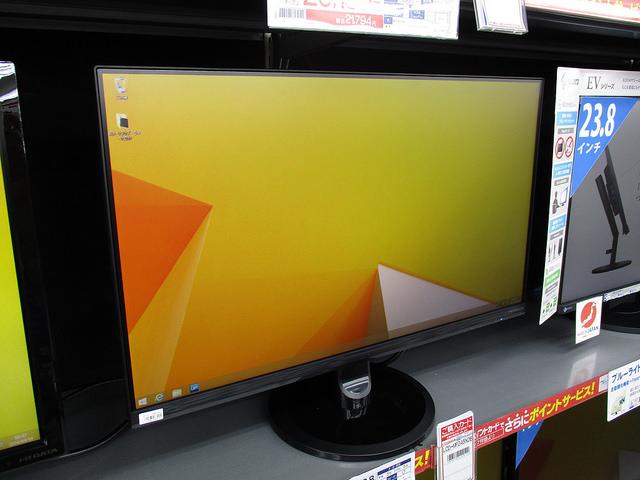 LCD-MF245XDB_01.jpg