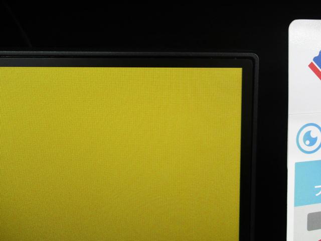 LCD-MF245XDB_03.jpg