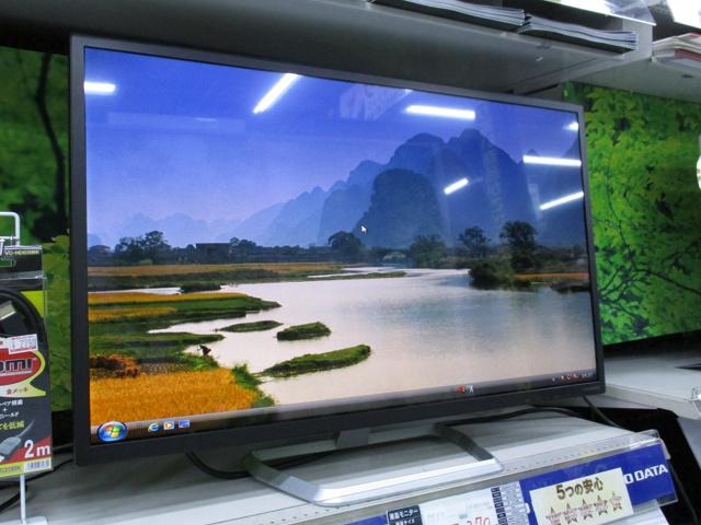 LCD-MF321XDB_01.jpg