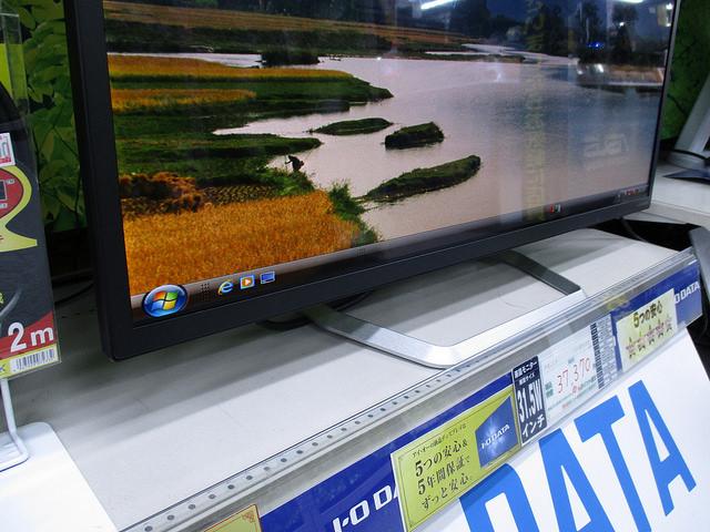 LCD-MF321XDB_04.jpg