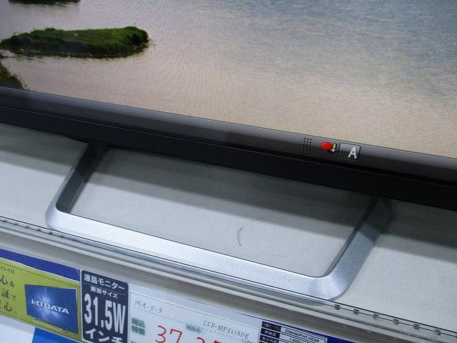 LCD-MF321XDB_05.jpg