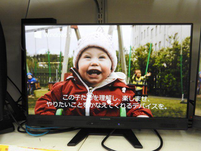 LCD-RDT242XPB_08.jpg
