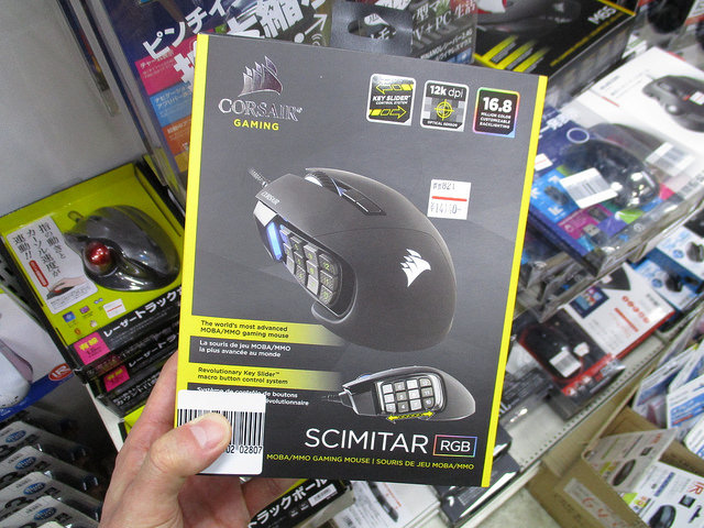 Mouse-Keyboard1604_04.jpg
