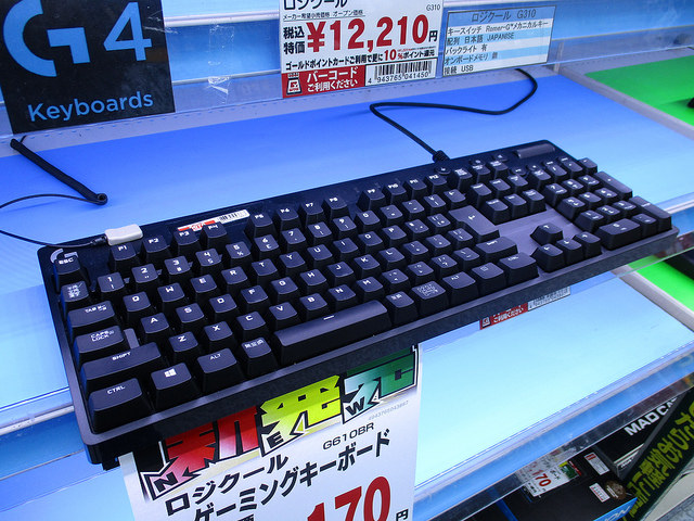 Mouse-Keyboard1604_07.jpg