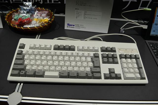 Mouse-Keyboard1605_05.jpg