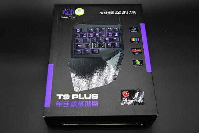 T9_Plus_CherryMX_01.jpg