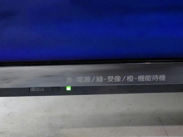 TH-40DX600_03.jpg