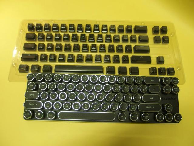TypewriterKeycaps_Change_03.jpg