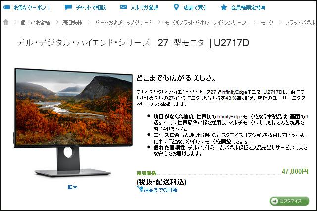 U2717D_19.jpg