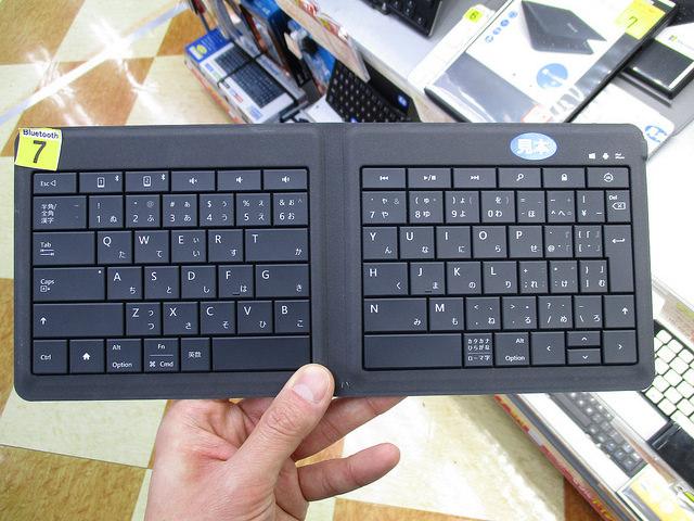 Universal_Foldable_Keyboard_17.jpg