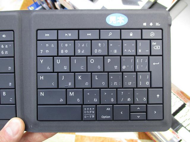 Universal_Foldable_Keyboard_19.jpg
