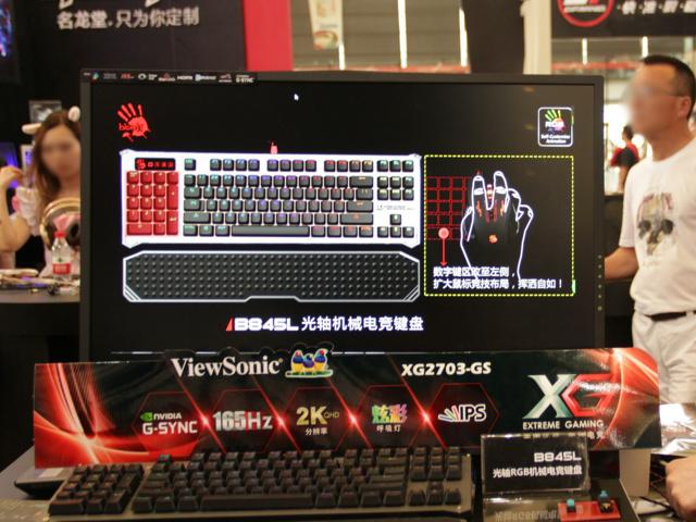 XG2703-GS_01.jpg