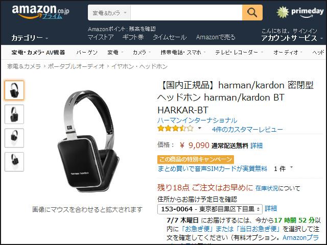 harman_kardon_BT_11.jpg