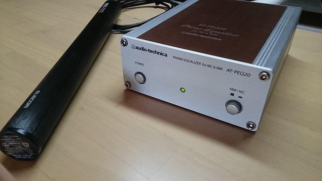 DC電源接続テスト