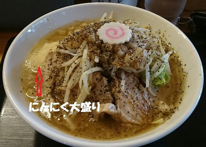 にんにく大盛り豚麺
