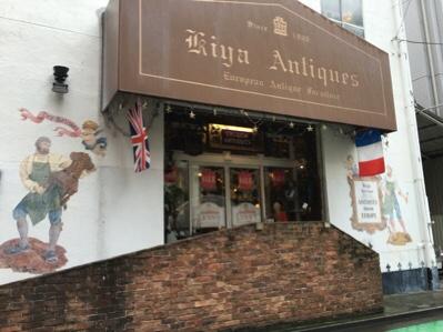 Kiya Antiques