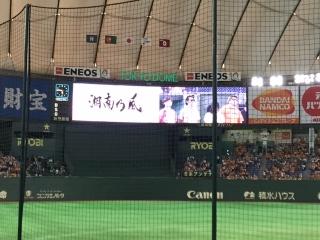 2016_巨人VS広島_06