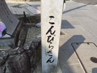 お墓参り012