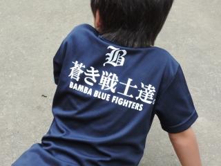 ★子供相撲の戦士