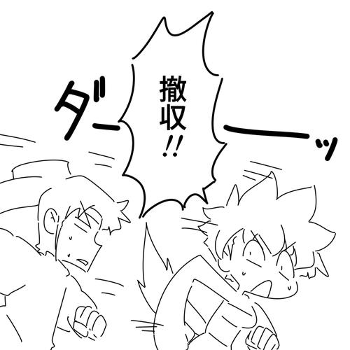らくがき11