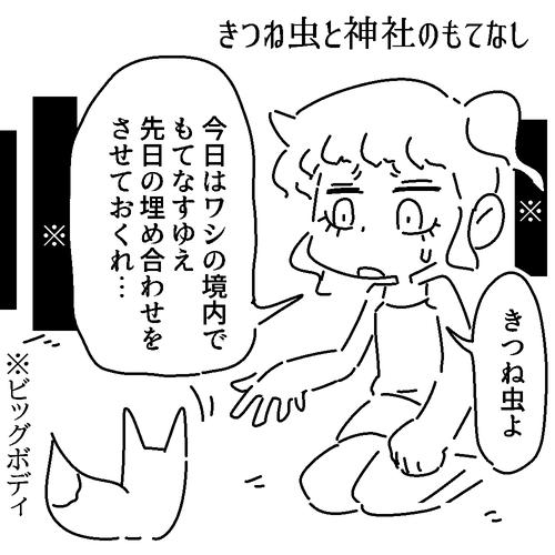 らくがき26