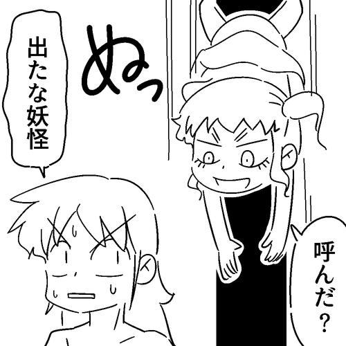 らくがき54