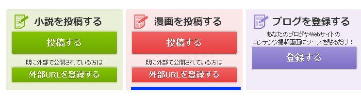 ブログスクショ編集117