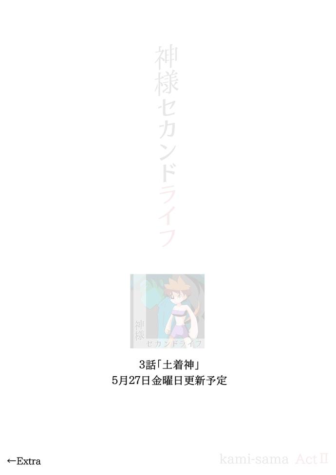 2life0216.jpg