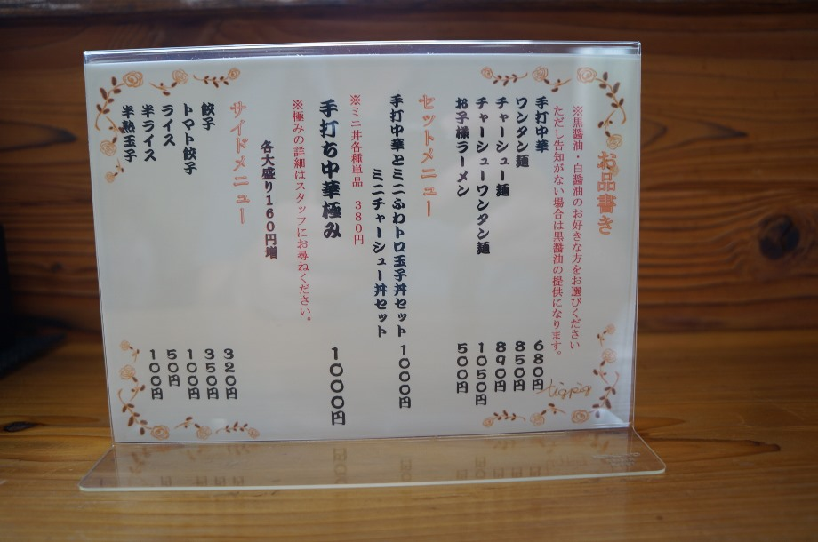 DSC01195.jpg