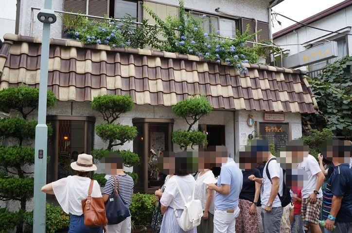 キャラウエイ(カレーハウス)@鎌倉市 リーズナブルでボリュームのある店