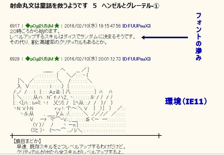 lib926010.jpg