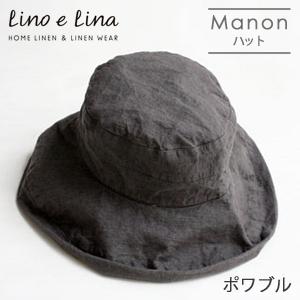 hat_pw